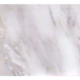 Oriental White 18x18 Honed Marble Tile